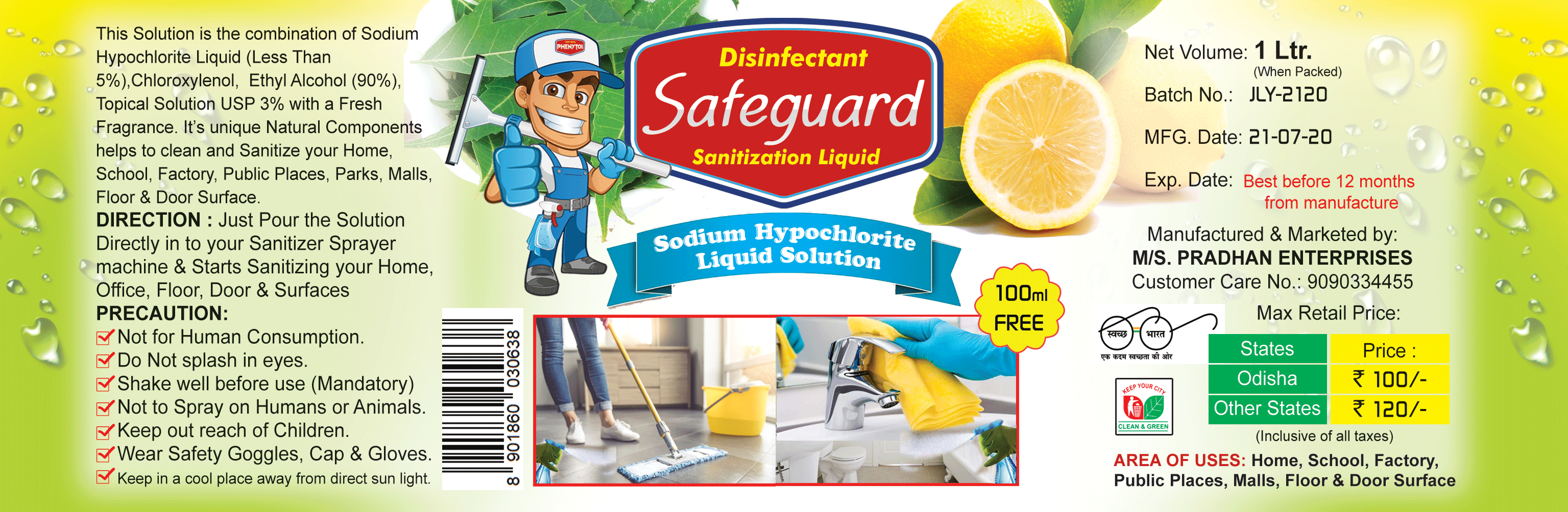 Safeguard Disinfectant Sanitization Liquid [8901860030638]